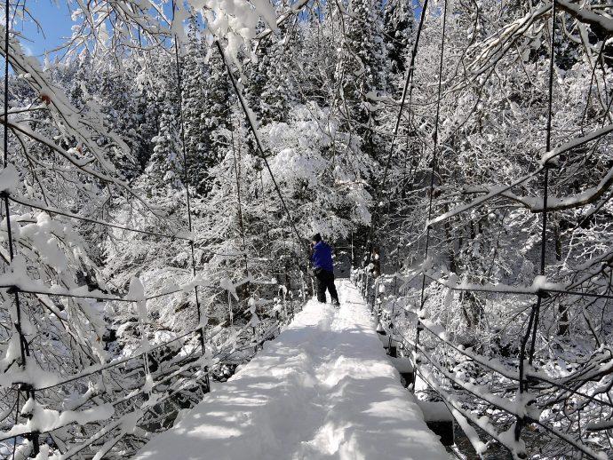 ②見倉橋 冬