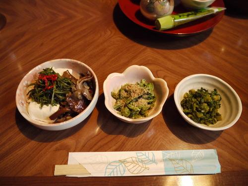 久田里 山菜